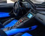 Lamborghini Aventador S Carbon Fiber Center Console & Door Handles (A+) 2