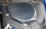 Nissan 350Z Z33 Cooling Plate, Battery & Brake Fluid Covers in Carbon